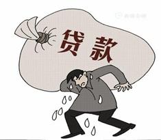 房产不在北京能办理北京房产抵押贷款吗?