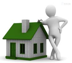 用低的利息申请房产抵押贷款,你想知道吗?