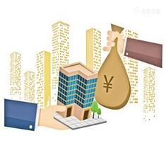 怎样办理房产抵押贷款最省钱