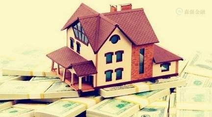 提醒:以下房子是不能办理房产抵押贷款