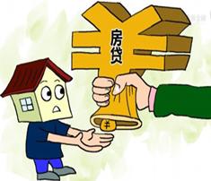 """北京房产抵押贷款知识:贷款机构也有""""潜规则"""
