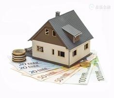 怎么样去办理北京房屋抵押贷款,能省一大笔钱