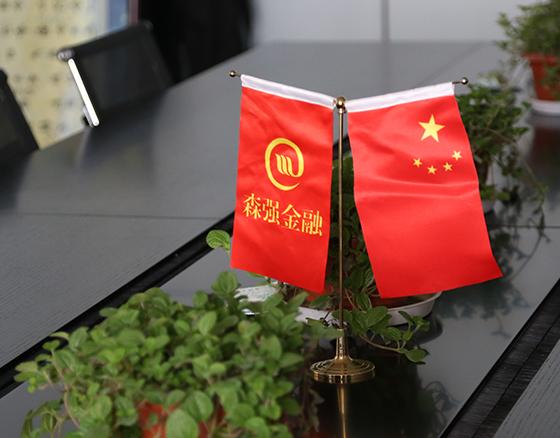 森强进驻华南市场