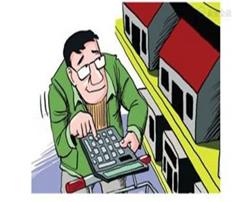 什么人适合房产抵押贷款