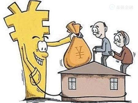 工行办理房屋抵押贷款的优势和条件