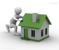 房屋抵押贷款的条件和需要这些条件的原因