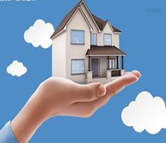 办理北京房屋抵押贷款一共要花多少钱?