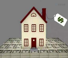房产抵押贷款什么机构可以办理?怎样选择?