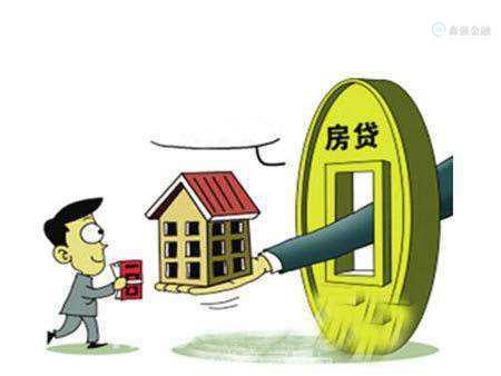申请房屋抵押贷款,征信不好可以贷吗?