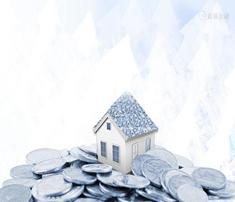 房屋抵押贷款期限该怎么选