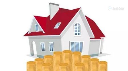 企业申请房产抵押贷款的条件是?利率是?