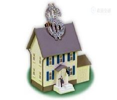 不是所有房子,都能做抵押贷款!