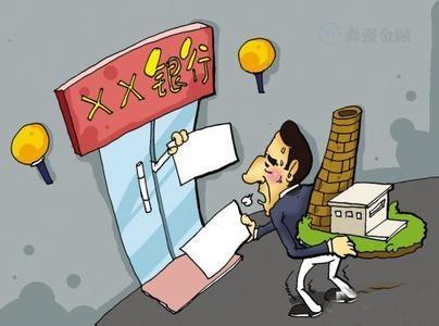北京房屋抵押贷款的使用误区,快来瞅瞅~
