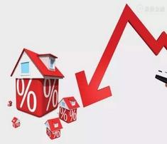 房屋抵押贷款办理哪家银行利率相对较低一些呢
