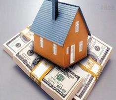 什么人适合申请北京房产抵押贷款?