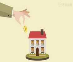 北京房产抵押贷款该不该提前还款?