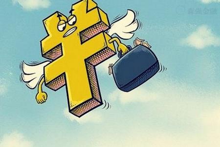 北京房产抵押贷款利率的影响因素