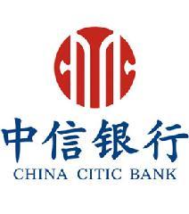 中信银行  -  个人汽车按揭贷款