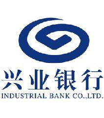 兴业银行  -  个人经营贷款